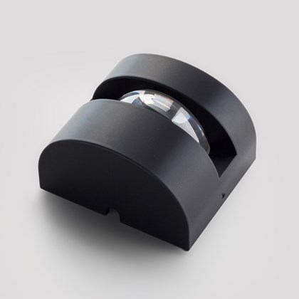 LLD Ecate Outdoor IP65 LED Projector Light