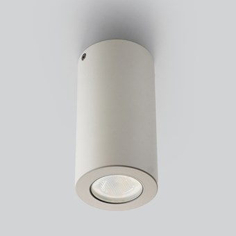 LLD Koros Round IP65 LED Outdoor Ceiling Light