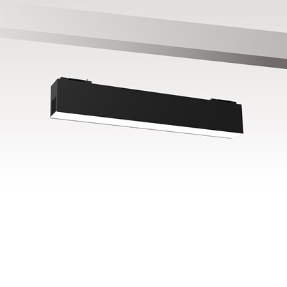DLD Shadowline Linear LED Module For Track - Next Day Delivery